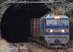 3097レ(=EF510-506牽引)