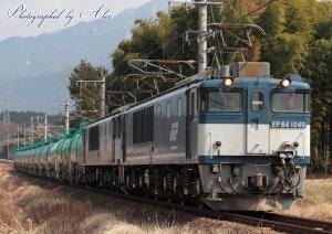 3084レ(=EF64-1049+EF64-1033牽引)