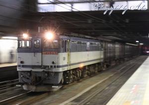 5086レ(=EF65-2068牽引)