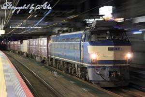 1065レ(=EF66-33牽引)