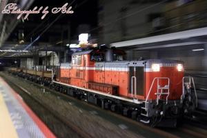 工9791レ(=DD51-1192牽引)、一日でJR貨物&西日本のDD51原色4両を撮影!
