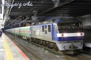 52レ「福山レールエクスプレス」(=EF210-119牽引)