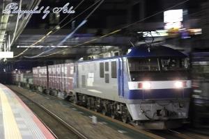 1063レ(=EF210-901牽引)