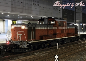 工9850レ(=DD51-1191牽引)