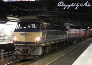 1080レ(=EF66-33牽引)