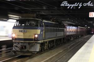 1074レ(=EF66-26牽引)・1枚目