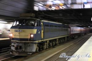1074レ(=EF66-26牽引)・2枚目