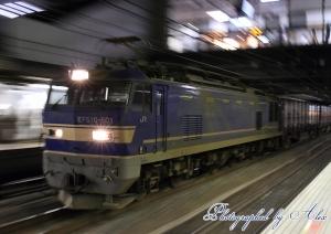 4075レ(=EF510-501牽引)
