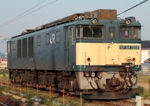 EF64-1014