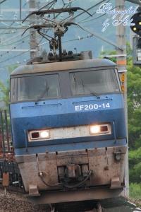 EF200-14