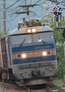 EF510-501