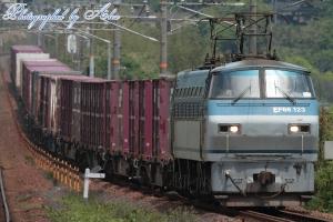 2075レ(=EF66-123牽引)