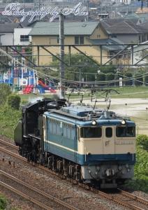 単9920レ(=EF65-1124牽引+C56-160ムド)