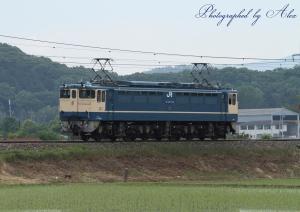 単9221レ(=EF65-1124)