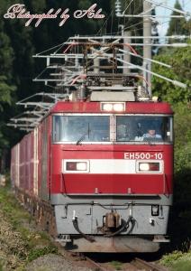2051レ(=EH500-10牽引)