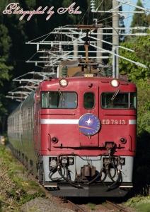 8009レ「カシオペア」(=ED79-13牽引)