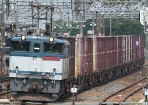 5087レ(=EF65-2097牽引)