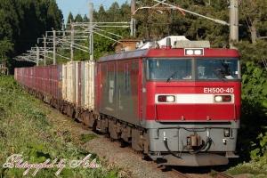 2051レ(=EH500-40牽引)