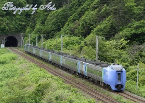5007D「スーパー北斗7号」