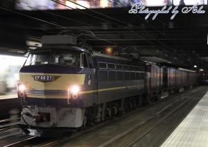 1078レ(=EF66-27牽引)