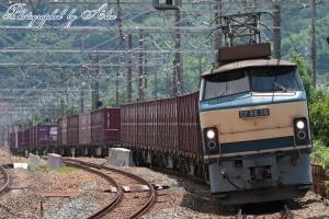 5074レ(=EF66-36牽引)