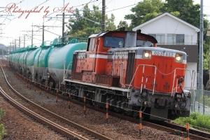 5263レ(=DD51-852牽引)