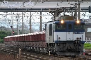 8784レ(=EF64-1038牽引)