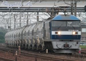 5580レ(=EF210-130牽引)