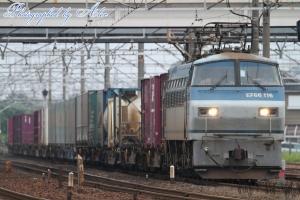 5052レ(=EF66-116牽引)