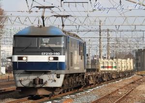 9085レ?(=EF210-160牽引):UM12A(通称:産廃コンテナ)オンリー編成