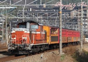 回9373レ:嵯峨野観光鉄道トロッコ吹田入場(=DD51-1191牽引)