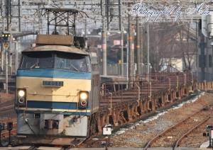 5085レ(?):コキ50000空車×20両編成(=EF66-52牽引)