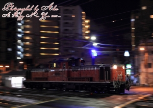 保安列車(=DD51-1192)