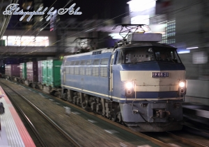 5073レ(=EF66-21牽引)