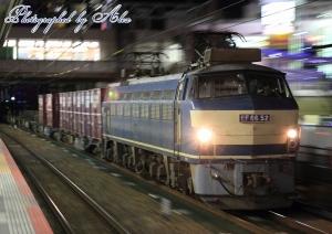 5073レ(=EF66-52牽引)