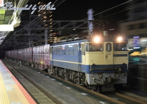 5086レ(=EF65-2119牽引)