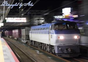 1095レ(=EF66-103牽引)
