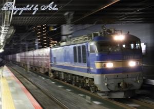 4075レ(=EF510-506牽引)