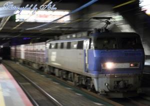 1065レ(=EF200-13牽引)