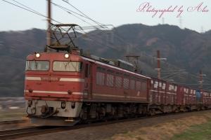 4071レ(=EF81-725牽引)