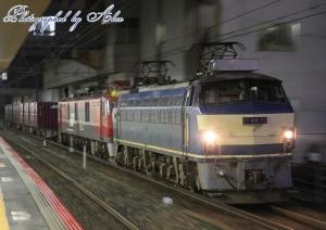2072レ(=EF66-21(本務機)+EH500-47(ムド))