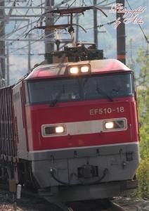 3095レ(=EF510-18牽引)