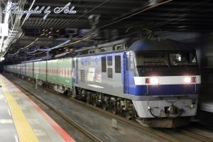 52レ「福山レールエクスプレス」(=EF210-150牽引)