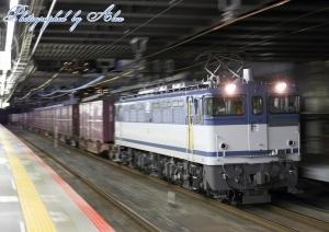 5086レ(=EF65-2093牽引)