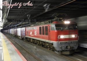 4061レ(=EF510-7牽引)
