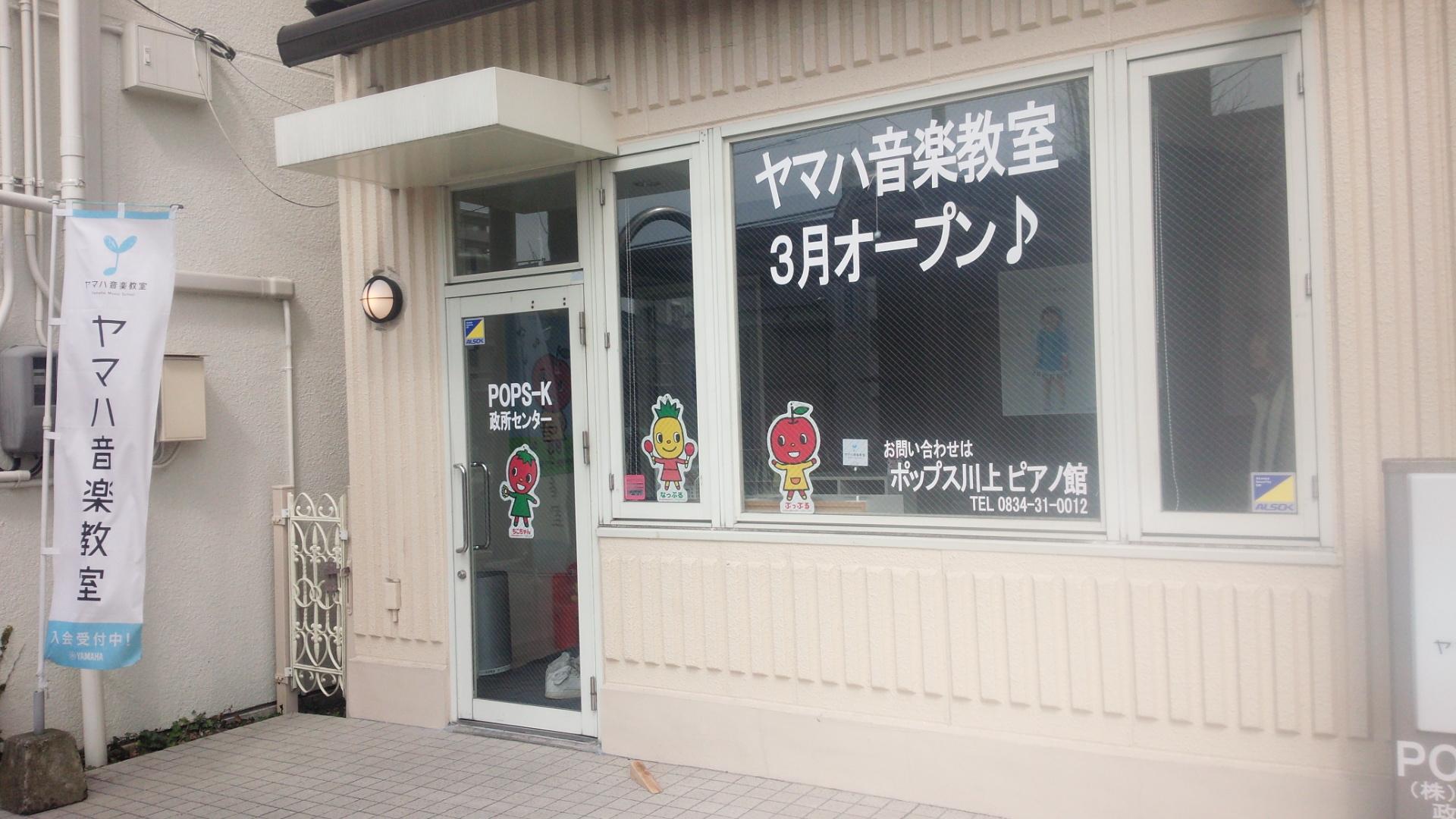 政所①DSC_0132