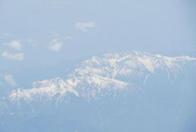 ha.早川町 002