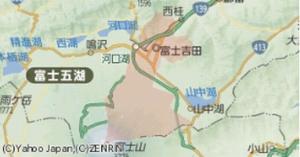 富士吉田市 001-1