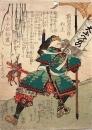 ma.前田慶次郎(利益)