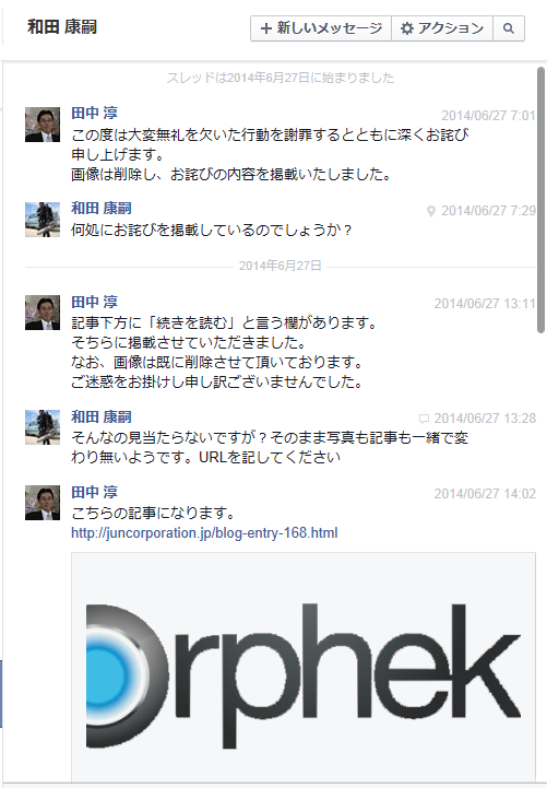 20150404010.png